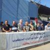 ابناء مخيم شاتيلا يتضامنون مع ابناء مخيم البارد المعتصمين امام مقر الاونروا