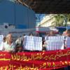 بدعوة من لجنة المتابعة لأصحاب الامراض المستعصية إعتصام امام المقر الرئيسي للاونروا في بيروت يدعو لتامين الادوية والاستشفاء الكامل