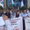 رفضا لاجراءات الاونروا : اعتصام للفصائل واللجان الشعبية امام الاسكوا دعما لمخيم البارد