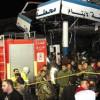 الجبهة الديمقراطية تدين الجريمة الارهابية في الهرمل