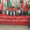 اعتصامان جماهيريان في مخيمي شاتيلا والبرج في ذكرى يوم الأرض