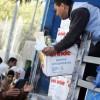 15/4/2014 المجموعة 194 ترصد أوضاع اللاجئين الفلسطينيين في الفترة الممتدة ما بين 1 حتى