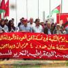 الديمقراطية تحيي ذكرى النكبة بمسيرة جماهيرية عند اللبنانية – الفلسطينية