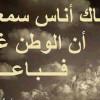 والعبث بالحقوق ، إجرام سياسي ايضا !  فتحي كليب / باحث فلسطيني – لبنان