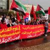 بيروت: وقفة للديمقراطية في يوم التضامن العالمي ووفاءا للقائد الاممي فيديل كاسترو  فيصل: ندعو لوحدة ثابتها الانتفاضة والمقاومة في اطارإستراتيجية فلسطينية جديدة