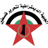 الديمقراطية تهنىء الحريري بنيل الثقة  وتدعو للفتة أخوية باقرار الحقوق الانسانية