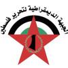 الديمقراطية تشارك في تشييع نقيب الصحافة اللبنانية السابق محمد البلعلبكي