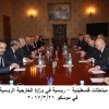 مباحثات فلسطينية- روسية في وزارة الخارجية في موسكو