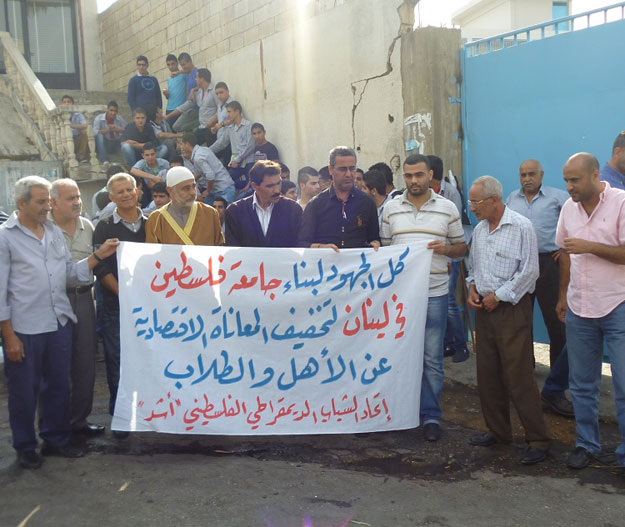 اعتصام-لاتحاد-الشباب-الديمقراطي-الفلسطيني